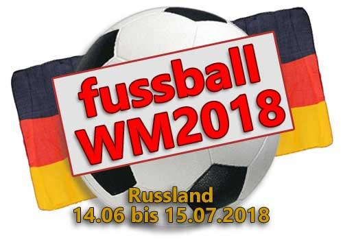 Fussball WM2018, Fussball EM2016 Fanartikel für deine Nationalmannschaft bei allen WM und EM-Spielen in Russland und Frankreich mit Trikots, Schals, Mützen, T-Shirts und mehr!.